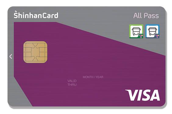 신한카드, 추석 교통비 30% 아끼는 카드 발급