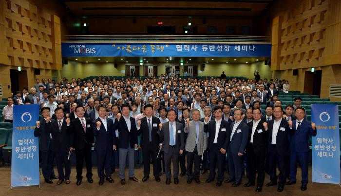 대전 동구 철도타워에서 열린 현대모비스-협력사 동반성장 세미나에서 현대모비스 직원들과 협력사 관계자들이 파이팅을 외치고 있다.