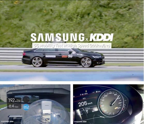 삼성-KDDI, 시속 190km 이상에서 5G 핸드오버 성공
