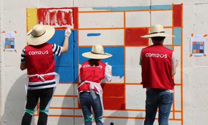 컴투스가 시흥중학교 벽화 그리기 봉사활동을 진행했다