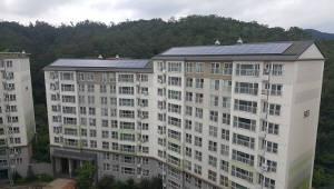 해줌, 서울 최대 200㎾ 규모 공동주택 태양광 설치