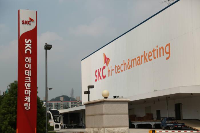SKC 하이테크앤마케팅 전경