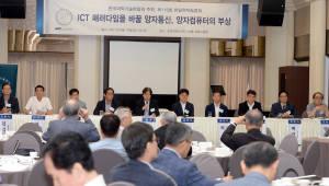 한국형 4차산업혁명 액션플랜 Ⅱ···퍼스트무브 '양자정보통신'