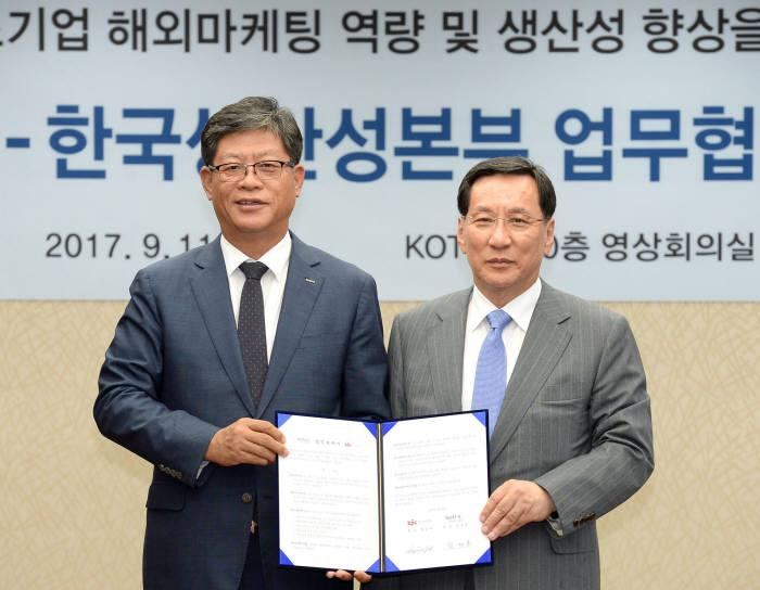 김재홍 KOTRA 사장(왼쪽)과 홍순직 한국생산성본부 회장.