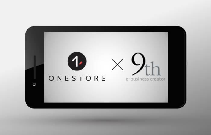 원스토어, 중소 게임사 위해 나인스와 마케팅 제휴