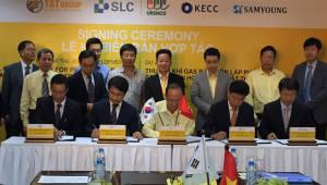 SL공사, 매립가스 발전사업 첫 해외진출 성공...베트남서 후속사업도 기대