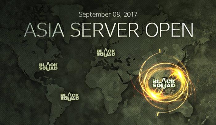 FPS게임 '블랙스쿼드', 스팀(STEAM) 버전 아시아 서버 오픈!
