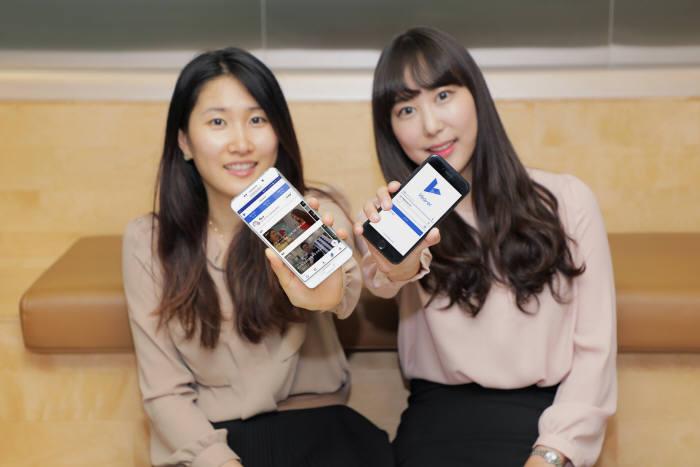코나아이가 12일 모바일 기반 기업용 동영상 지식 공유 플랫폼 '비버'를 출시했다.