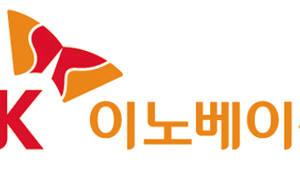 SK이노베이션, 공채기간 중 페이스북 라이브로 소통