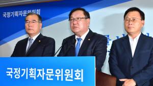 통신비 사회적 논의 기구, 국무조정실 설치에 '무게'