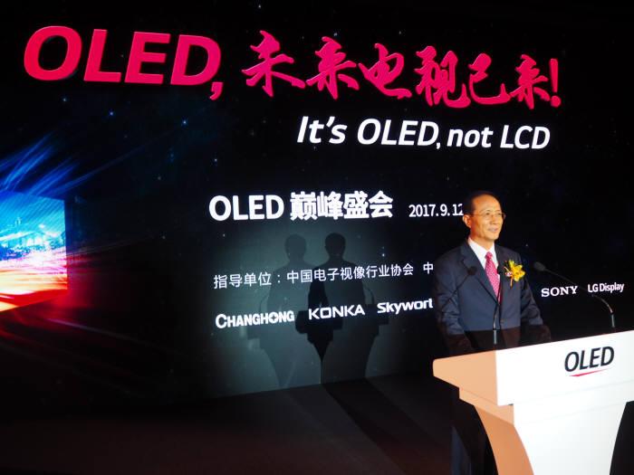 LG디스플레이 12일 중국 베이징 르네상스 캐피탈 호텔에서 'OLED 파트너스 데이'를 개최했다. 여상덕 최고마케팅책임자(CMO) 사장이 환영사를 하고 있다. (사진=LG디스플레이)