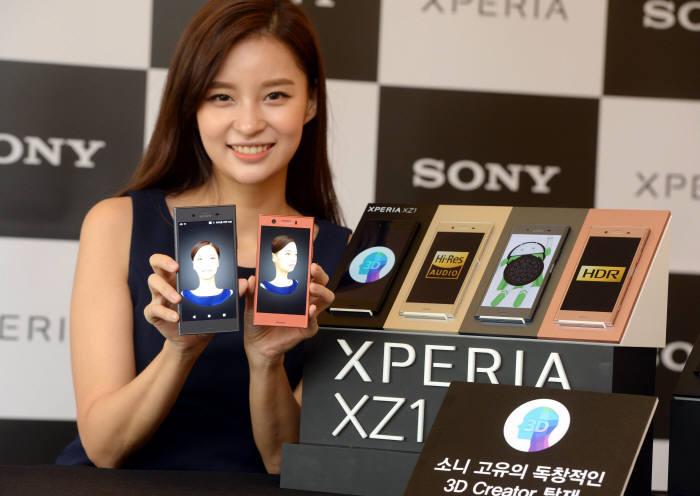 소니코리아, 3D 스캐닝 가능한 '엑스페리아 XZ1' 출시