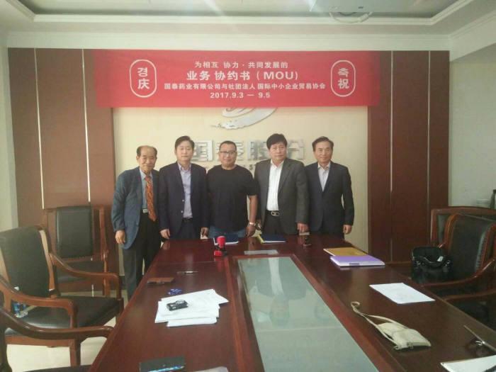 국제중소기업수출협회는 최근 중국 산동성 청도국태약업연쇄유한공사(국태약업)와 한국 병원·약국납품용 우수 제품 공급을 위한 업무협약을 체결했다.