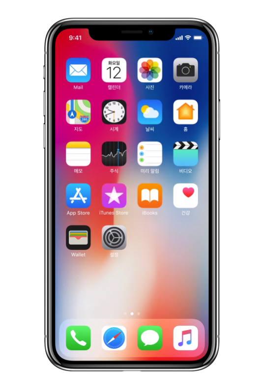 애플이 12일(현지시간) 미국에서 발표한 아이폰X. / 이미지=애플