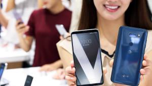 LG전자 'V30' 예약판매 시작