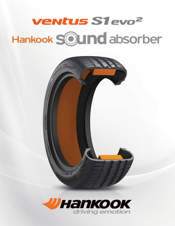 한국타이어 '벤투스 S1 에보2 (사운드 압소버)' 타이어 제품.