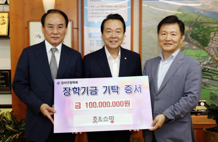 왼쪽부터 고건상 강서희망나눔복지재단 이사장,노현송 강서구청장, 강남훈 홈앤쇼핑 대표.