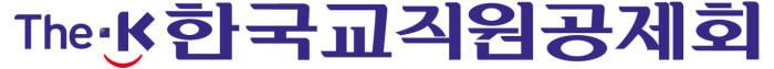 한국교직원공제회, 스타트업 지원 1000억원 출자