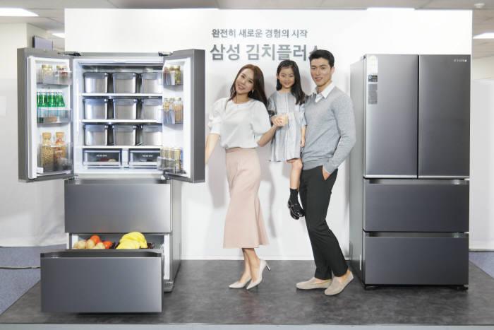 """삼성, 다용도 김치냉장고 '김치플러스' 공개... """"독보적 1위 유지할 것"""""""