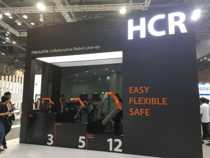 한화테크윈은 이날 행사에서 HCR-5 외에 HCR-3, HCR-12 등 신제품 라인업도 공개했다.