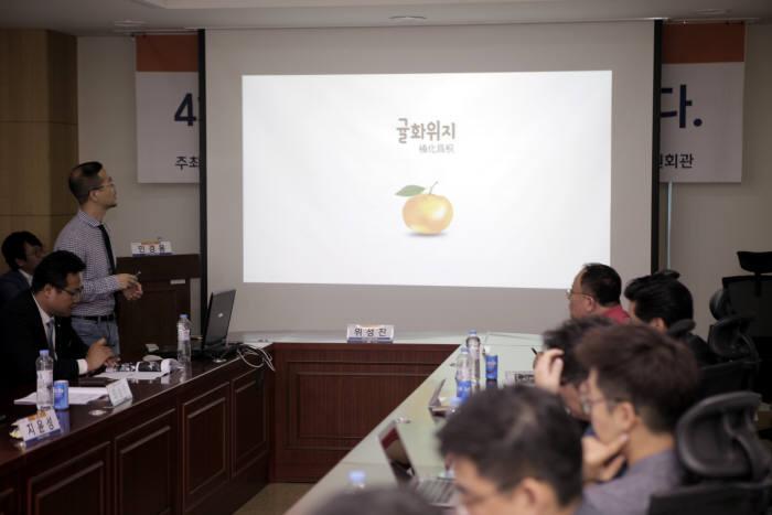 사진:한국ICT산업협회 제공