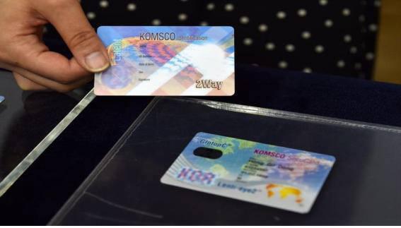 조폐공사가 개발한 '3D 렌티큘러 보안 신분증'