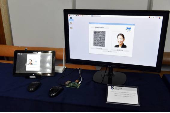 조폐공사가 개발한 'IoT 보안모듈'을 CCTV에 구현한 장면.