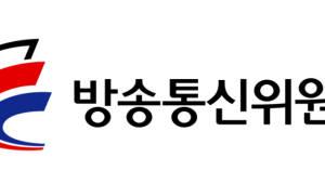 방통위, 자율주행차 개인·위치정보 보호기준 논의 시작