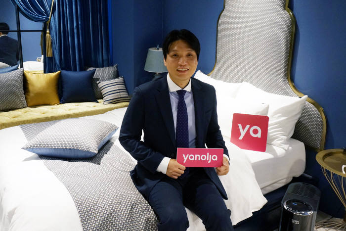 김태현 야놀자 평생교육원 원장.(사진=야놀자 제공)