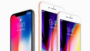 """美 소비자 """"아이폰8보다 비싼 아이폰X이 낫다"""""""