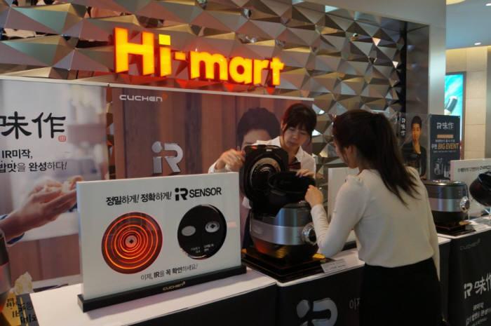 쿠첸, 롯데하이마트와 'IR미작' 출시 기념 이벤트 진행