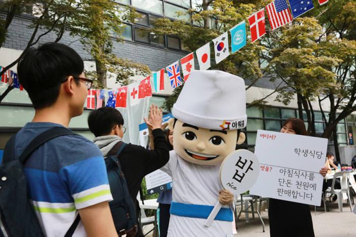 아워홈, 수도권 6개 대학서 '천원의 아침밥' 캠페인 전개