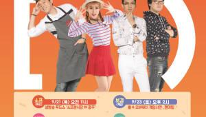 CJ E&M, 문화콘텐츠 전시회 '광주 에이스페어' 참가