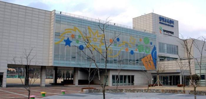대전 유성에 위치한 발명교육센터/ 자료: 국제지식재산연수원