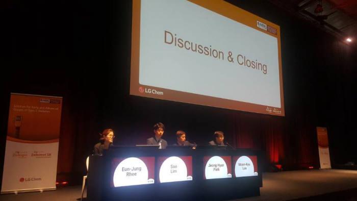 LG화학이 14일 포르투갈 리스본에서 열린 유럽당뇨병학회에서 제미글로에 대한 연구결과를 발표했다.