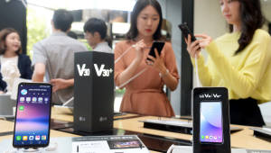 'LG V30' 현명한 구매 요령은?