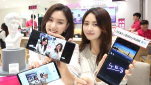 LG유플러스 '갤럭시노트8' 15일 출시