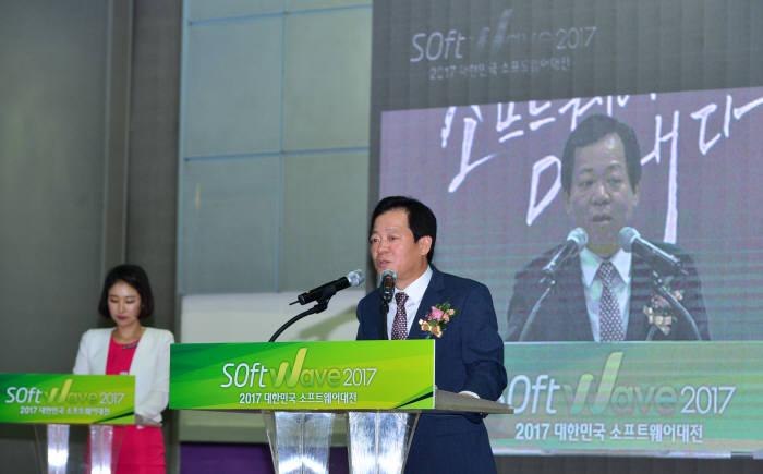 [소프트웨이브 2017] 대한민국 최대 SW축제 화려한 개막