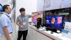 AI·블록체인·IoT '4차산업혁명 핵심기술 한자리'