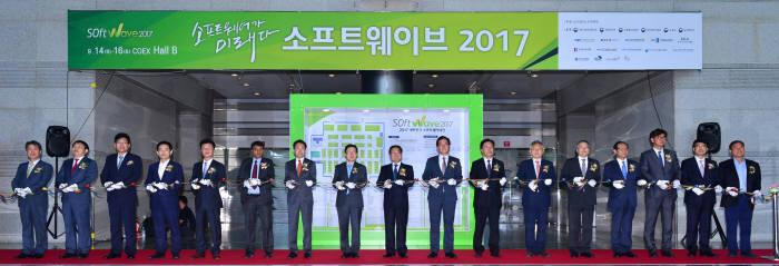 [소프트웨이브2017]'SW가 미래다'...소프트웨이브 2017 성황리 개막