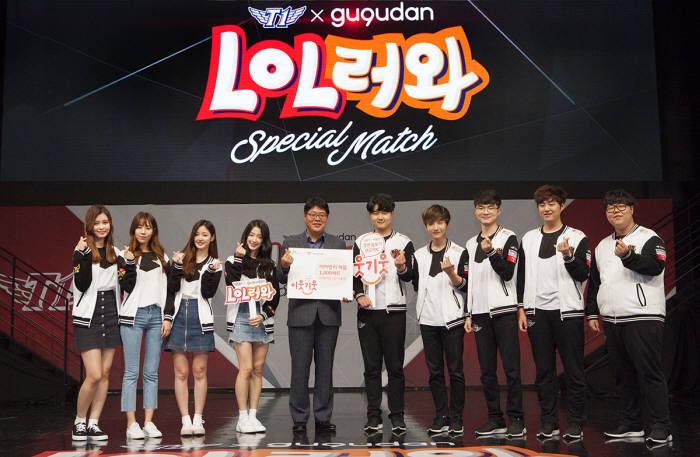 SK텔레콤-서울지방경찰청 주최 LoL 이벤트매치 성료
