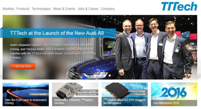 삼성전자, 車전장 사업 위해 3억달러 펀드 조성...자율주행·커넥티드카 집중