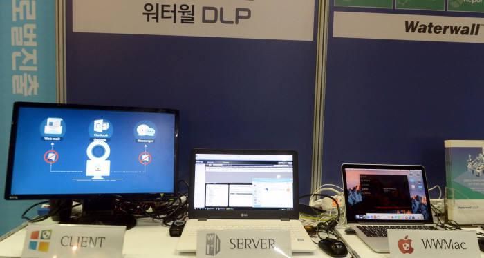 워터월시스템즈가 자사 워터월 DLP를 '소프트웨이브2017'에서 전시한다. 박지호기자 jihopress@etnews.com