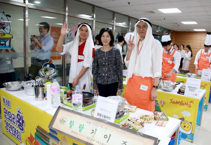 삼양식품, 창립 56주년 기념행사 진행