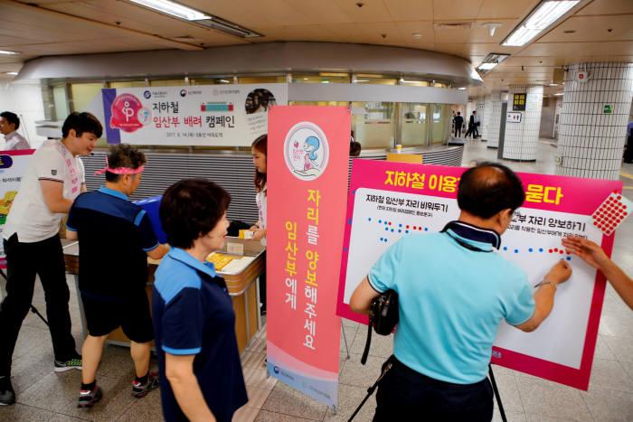 매일유업, 임산부 배려 대중교통 문화 확산 앞장