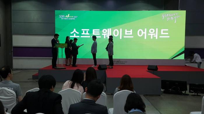 소프트웨이브 2017에서 인기 부스로 선정된 삼성SDS, 한글과컴퓨터, 쿠콘이 수상하고 있다.