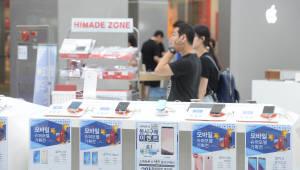 휴대폰 판매·통신서비스 분리 '완전자급제' 공론화