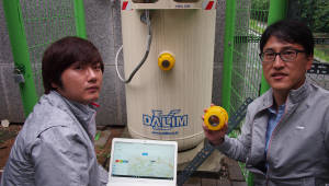 NB-IoT로 LP가스 원격검침 상용화