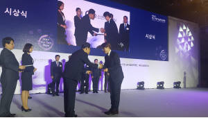 황상훈 파워리퍼블릭 연구소장, 중소기업기술혁신대전 벤처기업부 장관상 수상
