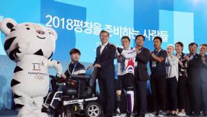 [이슈분석]세계최초 5G, 평창동계올림픽 '핵심서비스'